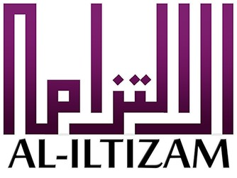 Boutique al-Iltizâm